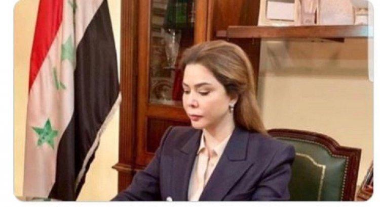 Putri Sulung Putri Saddam Husein Muncul Bikin Panas Dingin di Timur Tengah