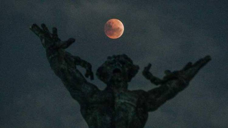 BMKG: Gerhana Bulan Total 28 Juli Fenomena Langka