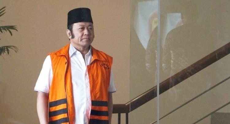 Sidang Perdana Bupati Lampung Selatan Digelar 17 Desember