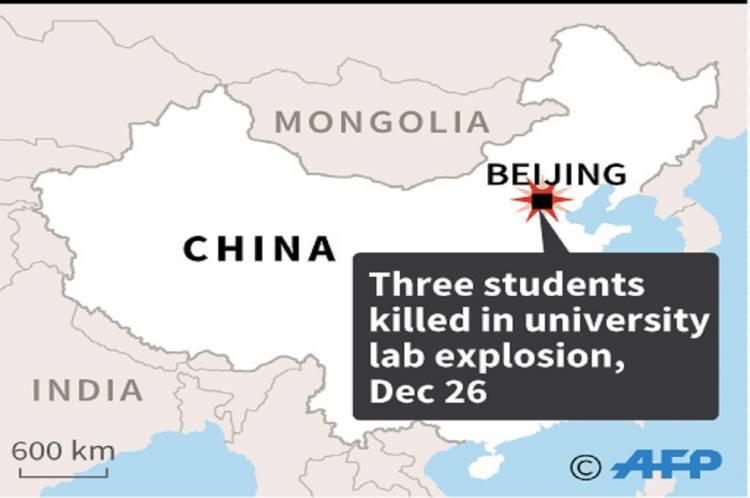 Ledakan Laboratorium Kampus Tewaskan Tiga Mahasiswa